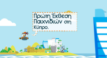 Cyprus Game Developers - oh animation motion typo
